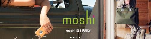 moshi0608.jpg