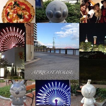 161014神戸ハーバーランド