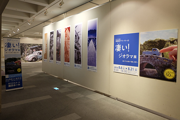 新川会場5