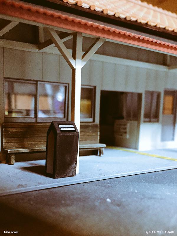 新地駅喫煙所