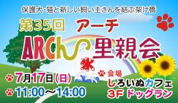 satooyakai-35.jpg