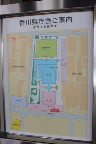 0021:香川県庁舎 庁舎の案内板