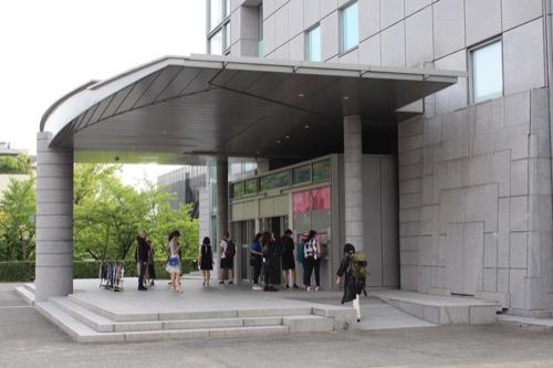 0054:京都国立近代美術館 正面玄関