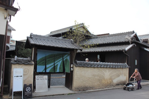 0072:ANDO MUSEUM 外観全景