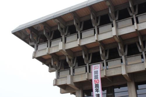 0086:津山文化センター 外観拡大①