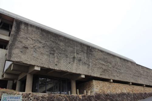 0086:津山文化センター 展示ホール棟①
