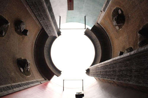 0087:奈義町現代美術館 展示室「太陽」①