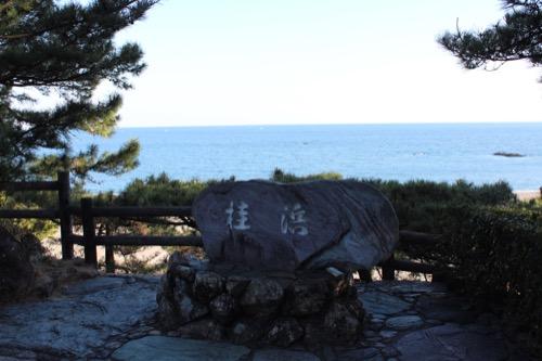 0090:高知県立坂本龍馬記念館 桂浜