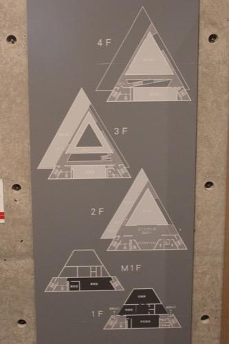 0092:坂の上の雲ミュージアム 平面図