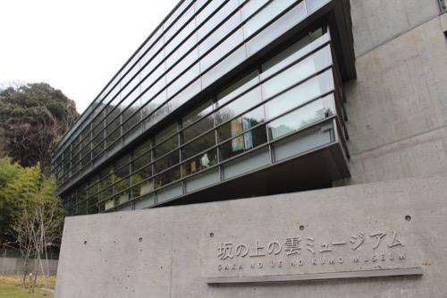 0092:坂の上の雲ミュージアム 外観全景