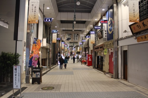 0095:道後温泉本館 温泉までの商店街