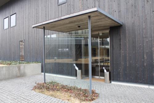 0096:伊丹十三記念館 入口