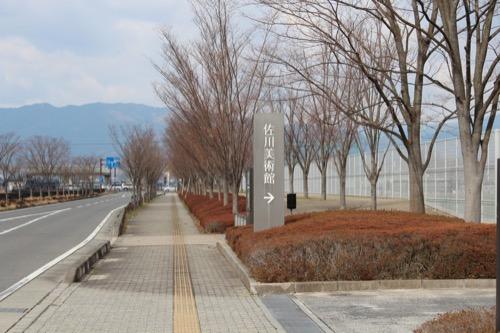 0098:佐川美術館 道路から