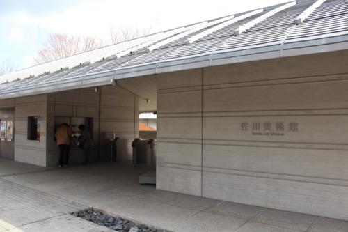 0098:佐川美術館 チケット棟②