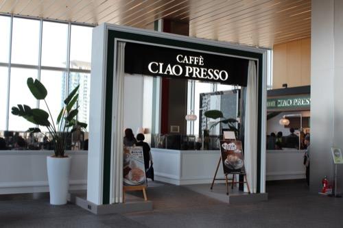 0100:あべのハルカス ロビー階のカフェ