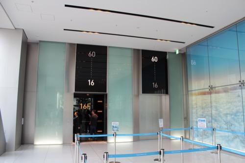 0100:あべのハルカス 展望台エレベーター
