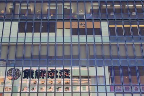 0102:きんえいアポロビル ミラージュ仕様のガラス