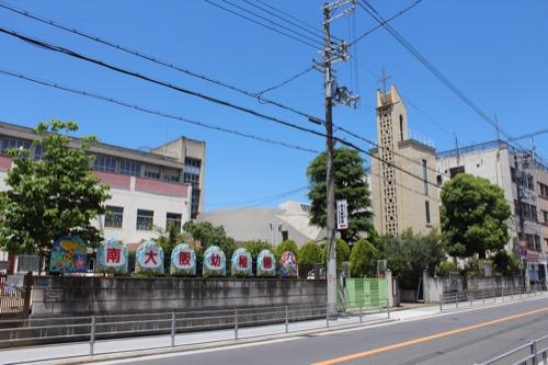 0103:日本基督教団南大阪教会 外観を遠方から