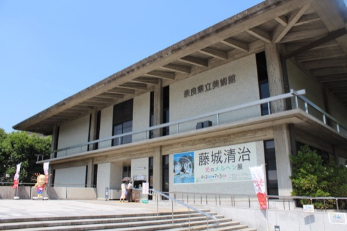 0112:奈良県立美術館 正面ファサード②