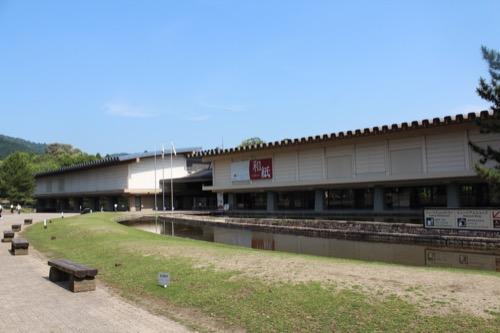 0113:奈良国立博物館 新館外観①