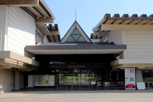 0113:奈良国立博物館 新館外観②