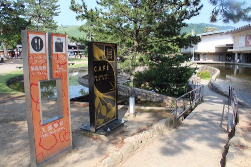 0113:奈良国立博物館 地下回廊へのスロープ①