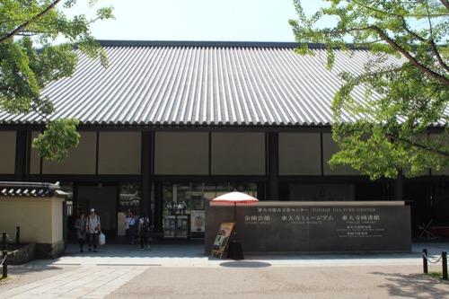 0114:東大寺総合文化センター メイン