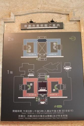 0119:京都市美術館 館内マップ