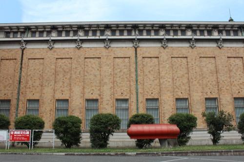 0119:京都市美術館 両翼部外観
