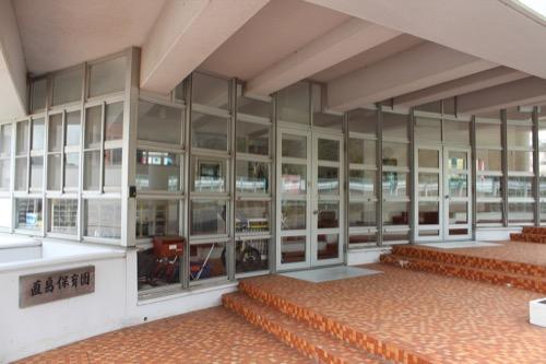 0127:直島幼児学園 保育園正門②