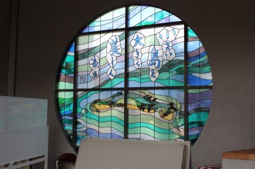 0130:直島町役場 窓口脇のステンドグラス