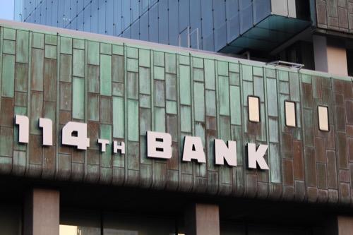 0134:百十四銀行本店 メイン
