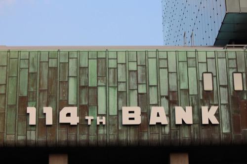 0134:百十四銀行本店 夕方の道路向かいから③