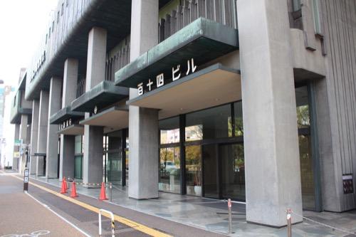 0134:百十四銀行本店 本店正面玄関