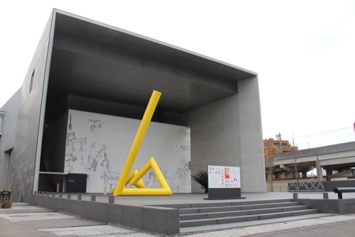 0137:丸亀市猪熊弦一郎現代美術館 メイン