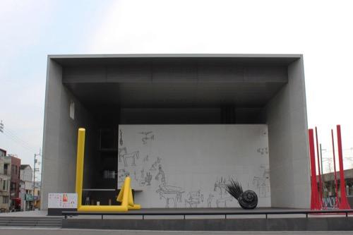 0137:丸亀市猪熊弦一郎現代美術館 正面外観②