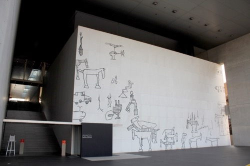 0137:丸亀市猪熊弦一郎現代美術館 入口