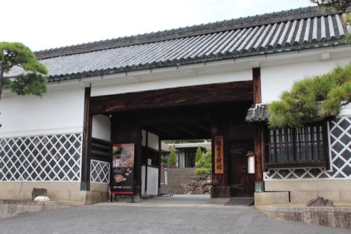 0142:林原美術館 入口門