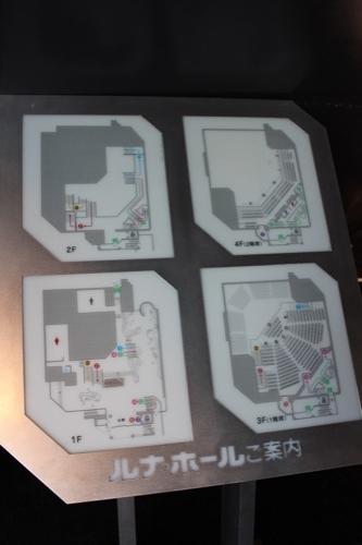 0153:芦屋市民センター ルナ・ホール案内図