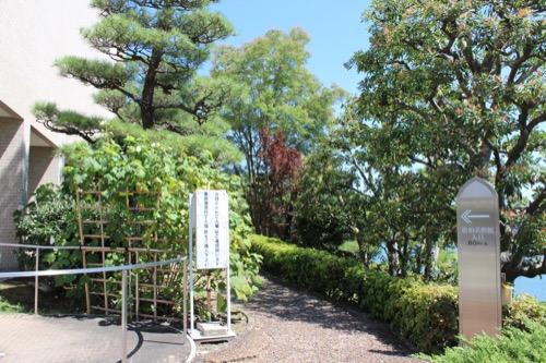 0156:松柏美術館 入口へのアプローチ