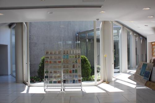 0156:松柏美術館 エントランス