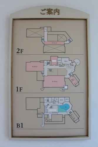 0156:松柏美術館 平面案内図