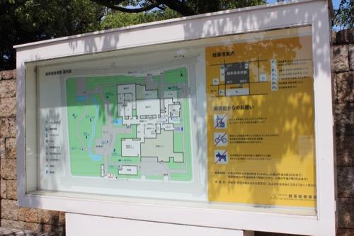 0157:岐阜県美術館 正門の案内板