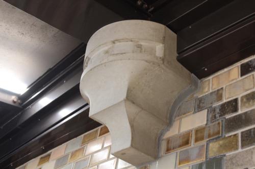 0159:岐阜市民会館 通路脇の石の造形