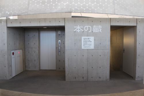 0160:ぎふメディアコスモス 本の蔵への入口