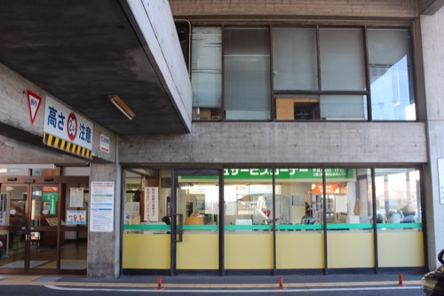 0161:羽島市庁舎 2階の受付入口②