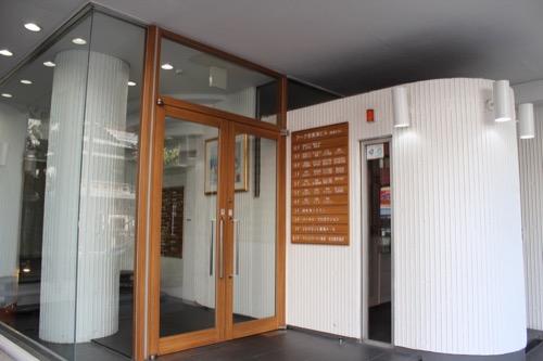 0163:旧大栄ビルヂング ビル入口