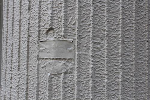 0163:旧大栄ビルヂング 白に塗られたプレート