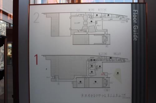 0168:穂の国とよはし芸術劇場 案内図