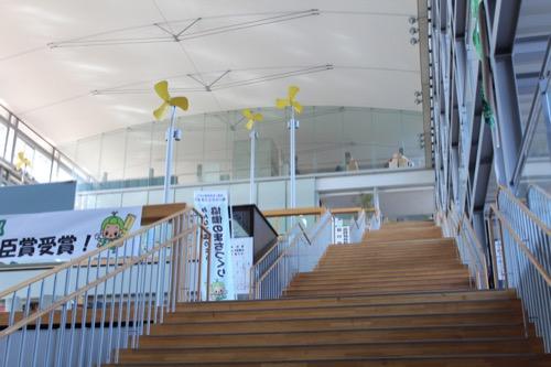 0169:掛川市庁舎 入口から②